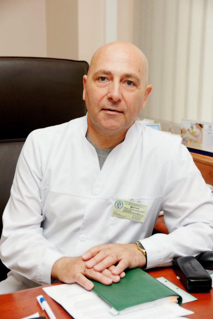 Марчук Иван Александрович